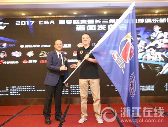 2017CBA夏季联赛将开打