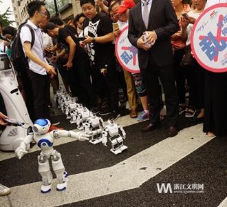 2017文明出行全省巡回宣传月大型公益活动启动