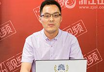 浙江工商大学:2017在浙招生2633名 按类招生的专业 考生入学后可在类内任选专业