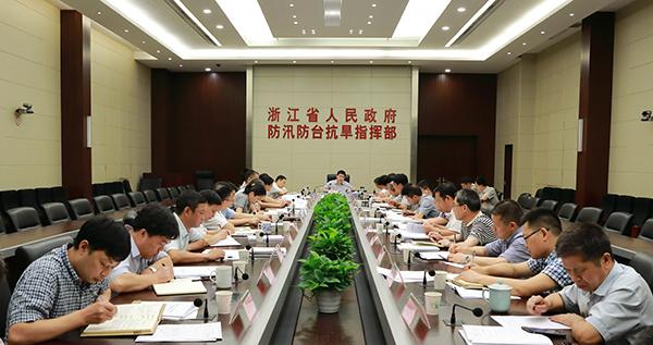 厅党组召开扩大会议 再部署落实水利改革工作