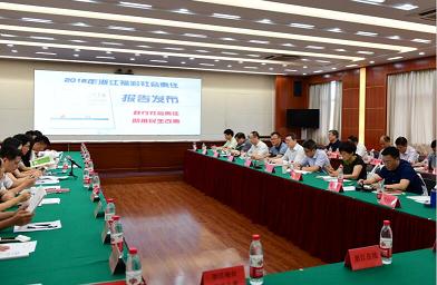 省民政厅发布2016年福利彩票社会责任报告