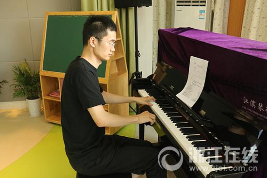 湖畔幼儿园开展暑期师德培训活动 教师感受音乐教学魅力