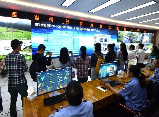 【司法改革看贵州】大数据+旅游警务 让安全不留死角