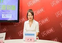 浙江水院:新增五个本科专业 实行专业平行志愿投档录取