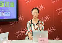 浙江外国语学院:2017计划招生2125人 新增两个本科专业