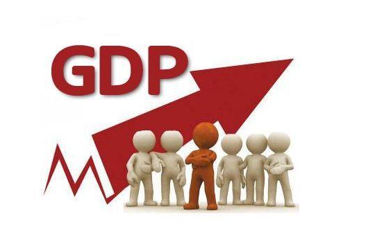 绍兴市上半年GDP同比增长7.2%