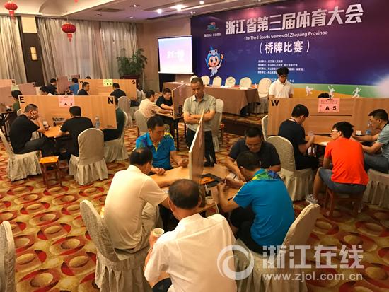 浙江体育大会桥牌比赛特设青年人组 鼓励青少年多多参与