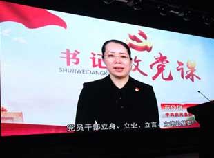 """庆元举行""""我最喜爱的习总书记的一句话""""微型党课比赛"""