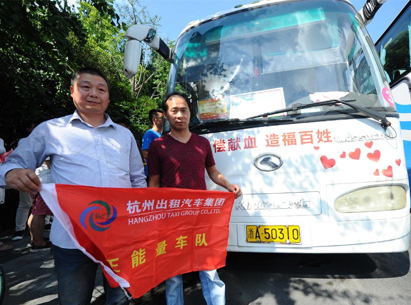 杭州古墩路商铺爆燃事故:爱心献血大接力(图)