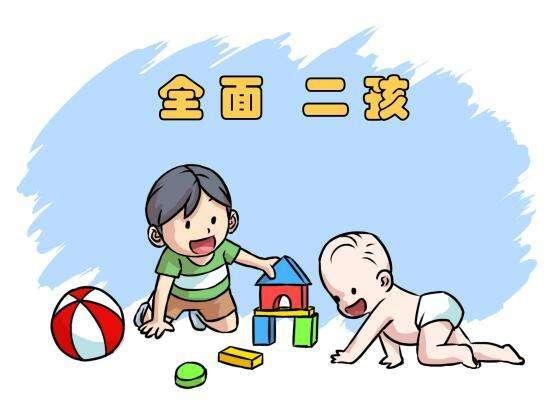 """""""全面二孩""""时代,多少宁波人想生""""二宝""""?"""