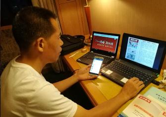 建150余个微信群覆盖4万人 玉环手机党课成红色时尚