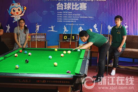 """浙江""""三体会""""台球比赛开赛 运动员大秀台球技术"""