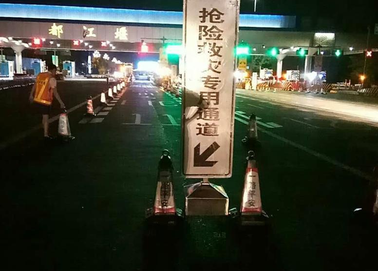 宁波106名游客撤离震区 旅行社暂停九寨沟游线