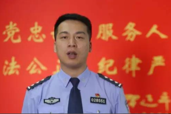 民警胡建江:对党忠诚、服务人民、执法公正、纪律严明