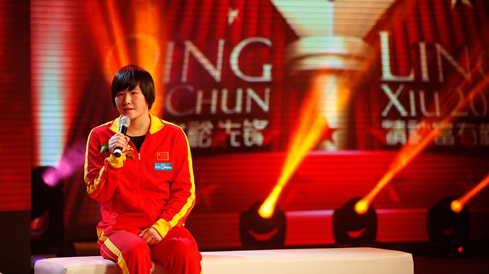 """""""最美浙江人——2012青春领袖""""叶诗文"""
