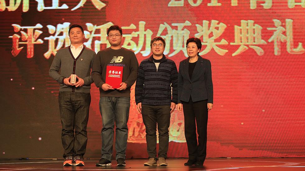 """""""最美浙江人——2014青春领袖""""杭州力量(团队)"""