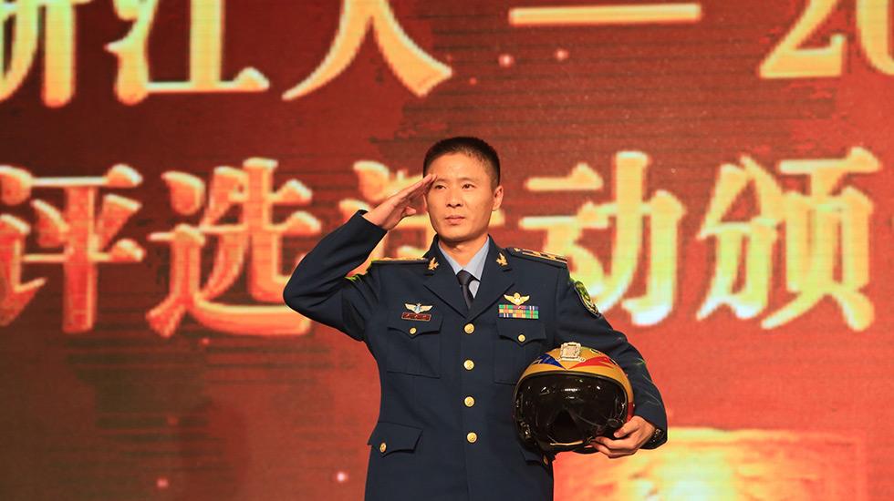 """""""最美浙江人——2014青春领袖""""王玉林"""