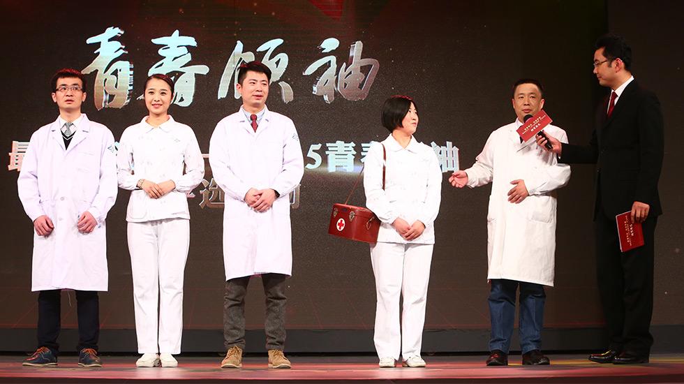 """""""最美浙江人——2015青春领袖""""万少华团队"""