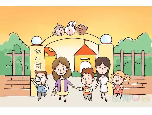 """幼儿园开学""""8不问"""",孩子轻松入园有保证图片"""