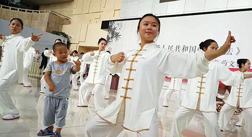 浙江省立同德医院/省中医药研究院