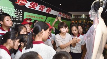 海盐县青少年禁毒教育基地正式启用