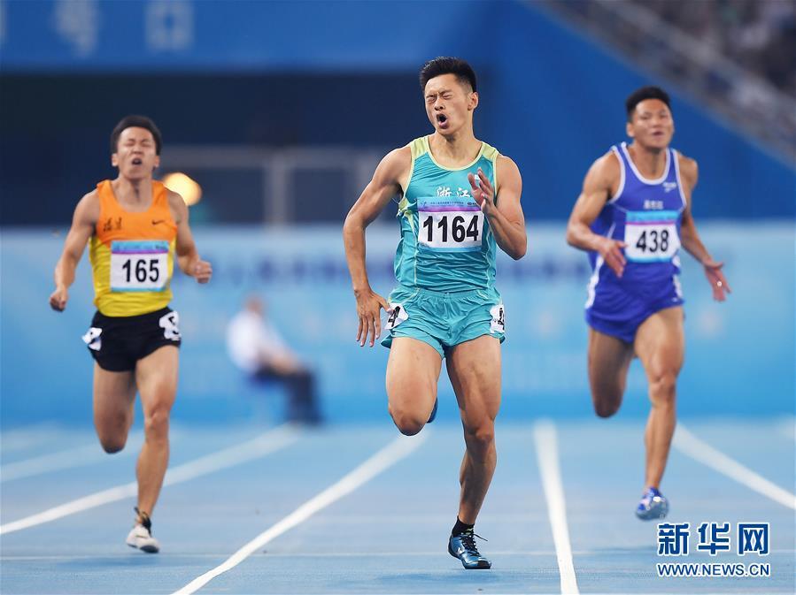 全运会男子200米决赛,谢震业夺冠