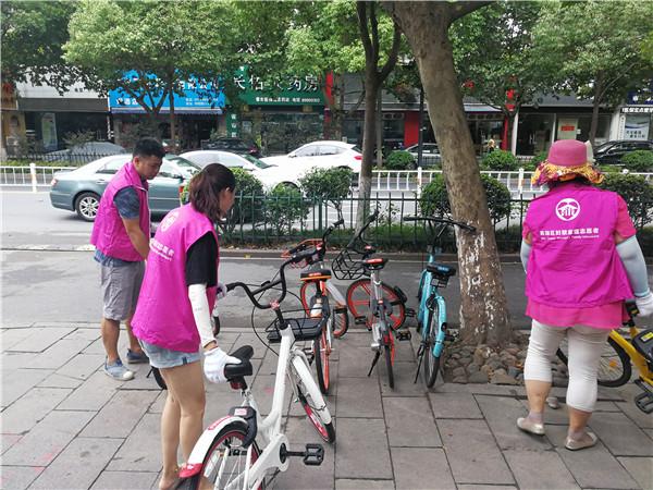 保亭社区组织志愿者整理共享单车