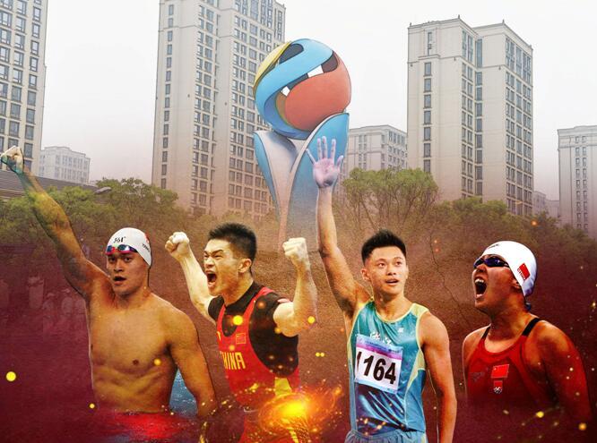 浙江体育代表团出色完成十三运参赛工作