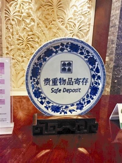 宁波男子打碎盘子被索赔千元 酒店称是定制青花瓷