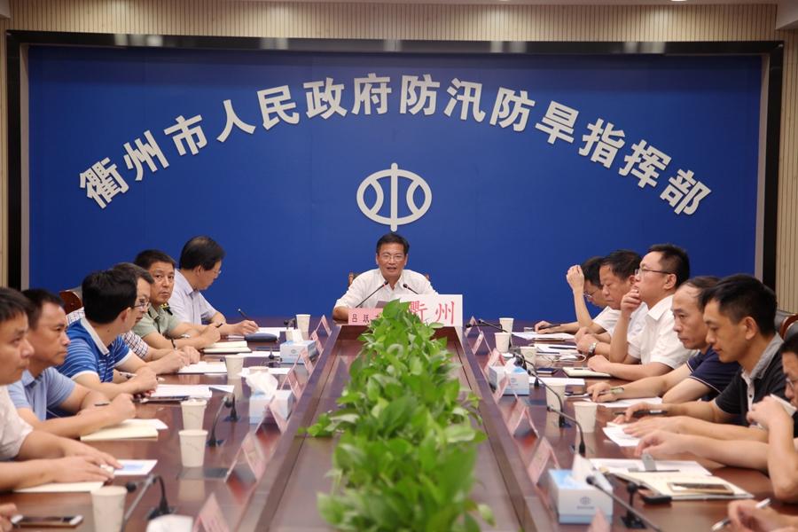 """衢州市紧急部署18号台风""""泰利""""防御工作"""