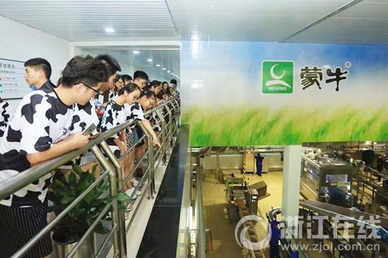 """构建""""一带一路""""乳业共同体 蒙牛助力浙江乳业大发展"""