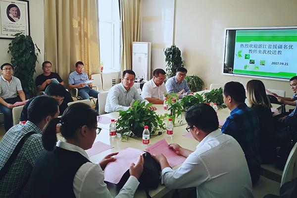 郑州援疆高中赴阿克苏地区二中和阿克苏美术送高中专业教师浙江图片