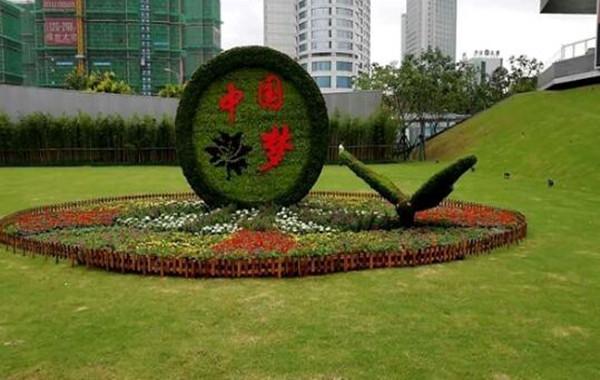 """""""浙东第一街""""中山路主题绿雕迎国庆"""
