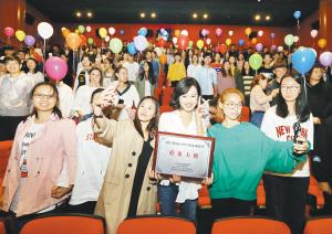 大学生电影节 主题活动多多