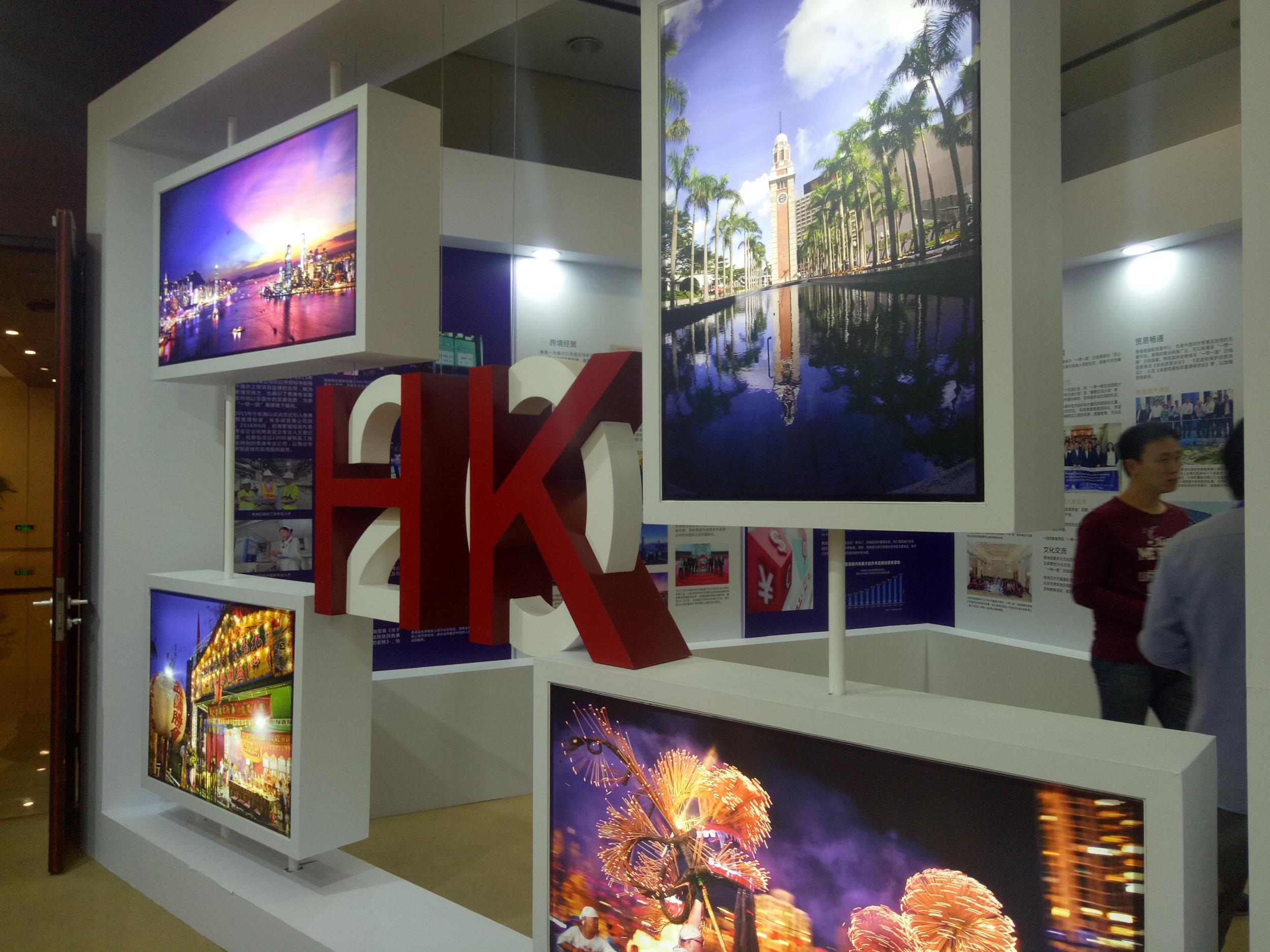 """感受浓浓港味 """"香港回归祖国二十周年""""成就展在杭城举行"""