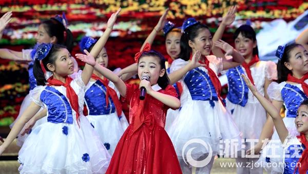 童心向党 2017浙江省美德少年名单揭晓