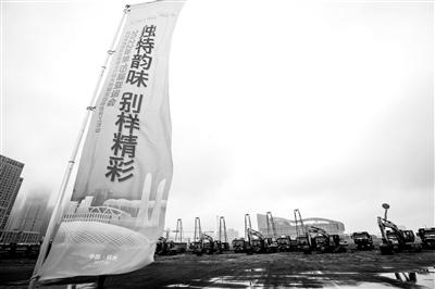 杭州市属第一批33个亚运场馆及设施昨开工