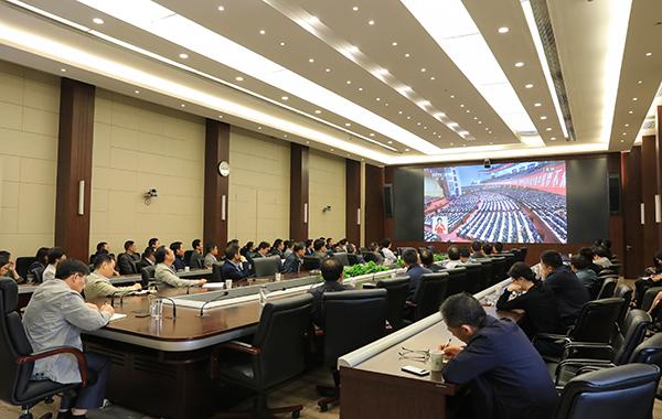 省厅组织收看十九大开幕会