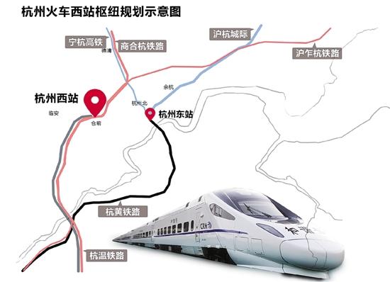 杭州火车西站明年有望开工