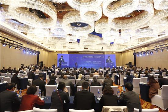 """追寻城市发展新路径 杭州与国际友城共话""""城市"""