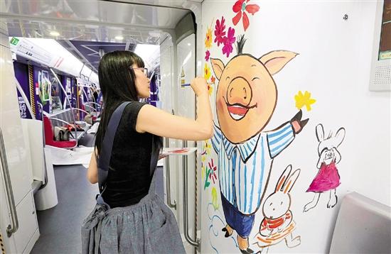 插画师手绘地铁车厢