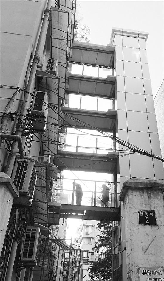 电梯电机装在顶楼比较好 新民村2幢1单元最快下月变电梯楼