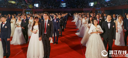 浙大举行2017校友集体婚礼