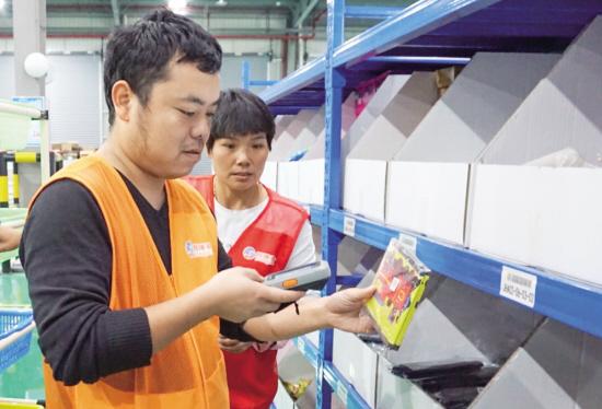 """保障""""双十一"""" 金华传化公路港物流3天发货超35万件"""