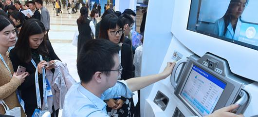 智能家庭医生来了 首届国际智能医疗大会在杭举行