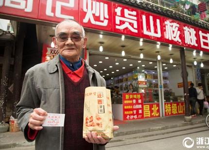 杭州炒货店4年免费送糖炒栗子