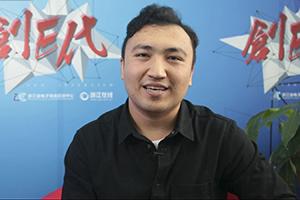 【创E代】苏巴提:互联网世界最大的维语音乐平台