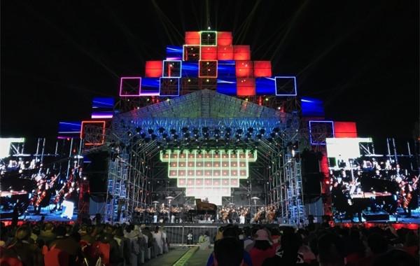 """""""为你远道而来"""" 宁波文化广场举行户外交响音乐会"""