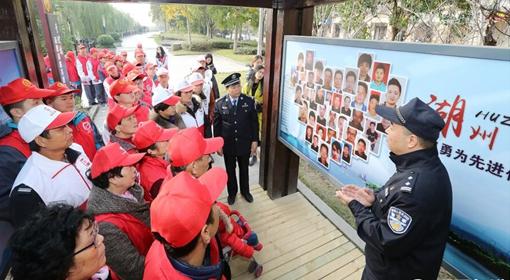 湖州:志愿者学见义勇为先进事迹 弘扬社会正气