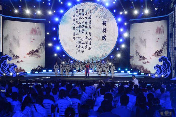 首届杭州钱塘江文化节开幕